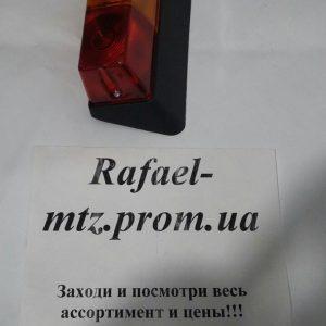 Фонарь задний МТЗ МК Железный корпус
