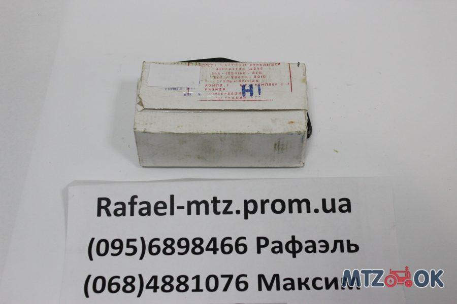 Шатунные вкладыши Д-245 Тамбов