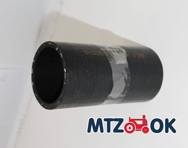 Рукав соединительный топливного бака МТЗ