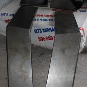 Крыло заднее удлиненное МТЗ УК к-т собст. произв. 1,5мм