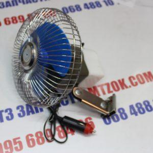 Вентилятор автомобильный 6 дюймов 12V  с кронштейном