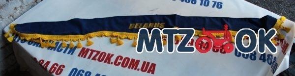 Шторы в кабину УК Беларус к-т (ткань) цвета в ассортименте