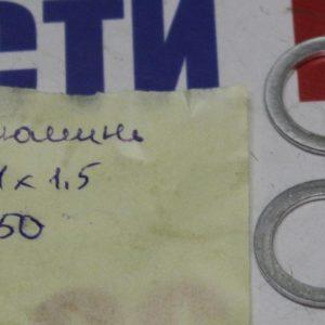 Шайба 18х24х1,5 алюм. (мягк.)