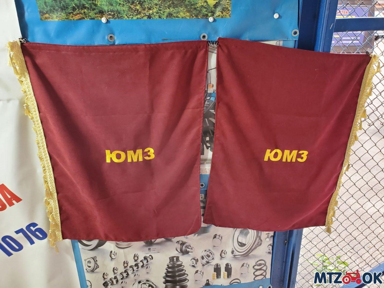 Шторы в кабину ЮМЗ МК к-т (ткань)