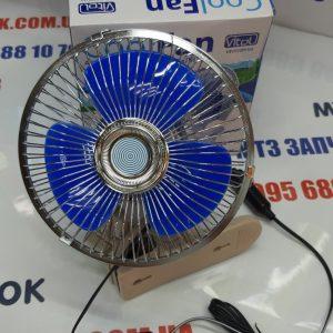 Вентилятор автомобильный 6 дюймов CoolFan с прищепкой ВН.12.607С