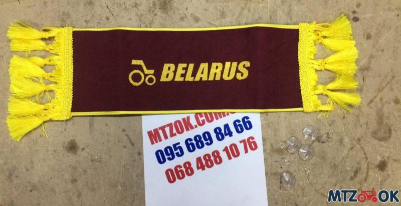 Табличка именная (45см.х15см) Беларус