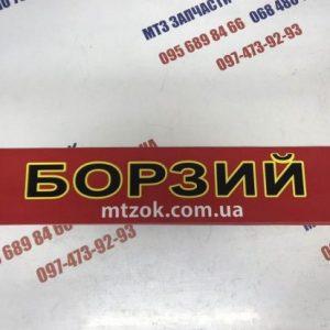 """Наклейка """"БОРЗЫЙ"""" на лобовое стекло под заказ"""