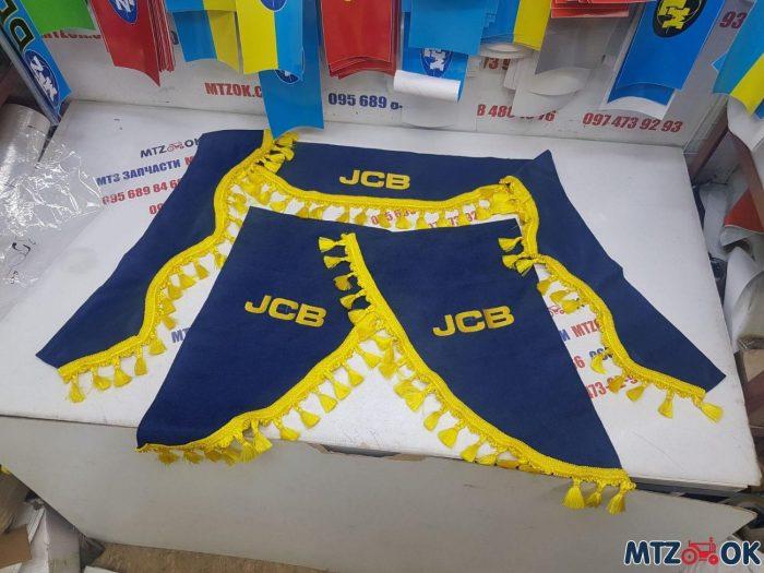 Шторы в кабину JCB к-т (ткань) комбайн