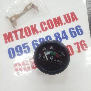 Указатель температуры воды электрический МТЗ <ДК>(УК-133А)